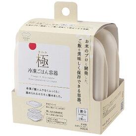 マーナ MARNA 極冷凍ごはん容器2個入り K748W [約280ml]
