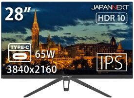 JAPANNEXT ジャパンネクスト USB-C接続 PCモニター ブラック JN-IPS28UHDRC65W [28型 /ワイド /4K(3840×2160)]