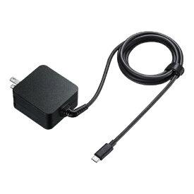 サンワサプライ SANWA SUPPLY AC ⇔ USB-C充電器 ノートPC・タブレット対応 65W [1.8m /USB Power Delivery対応] ACA-PD76BK【rb_ cable_cpn】