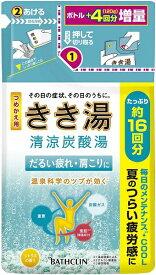 バスクリン BATHCLIN きき湯 清涼炭酸湯 シトラスの香り つめかえ用 480g