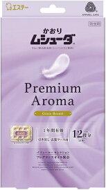 エステー S.T かおりムシューダ Premium Aroma 1年間有効 引き出し・衣装ケース用 24個入 グレイスボーテ