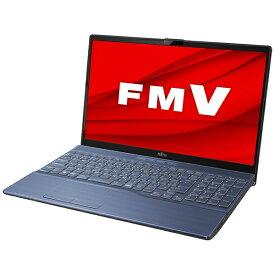 富士通 FUJITSU FMVA50F1L ノートパソコン LIFEBOOK AH50/F1 メタリックブルー [15.6型 /AMD Ryzen 7 /SSD:256GB /メモリ:8GB /2021年春モデル]【point_rb】