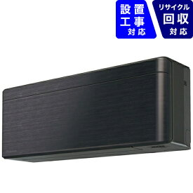 ダイキン DAIKIN 【標準工事費込み】AN22YSS-K エアコン 2021年 risora(リソラ)Sシリーズ ブラックウッド [おもに6畳用 /100V]