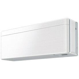 ダイキン DAIKIN 【標準工事費込み】AN25YSS-F エアコン 2021年 risora(リソラ)Sシリーズ ファブリックホワイト [おもに8畳用 /100V]