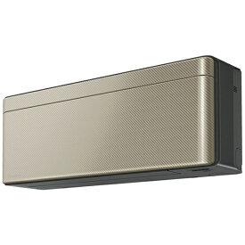 ダイキン DAIKIN 【標準工事費込み】AN28YSS-N エアコン 2021年 risora(リソラ)Sシリーズ ツイルゴールド [おもに10畳用 /100V]