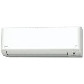 ダイキン DAIKIN 【標準工事費込み】AN63YFP-W エアコン 2021年 Fシリーズ ホワイト [おもに20畳用 /200V]