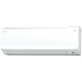 ダイキン DAIKIN 【標準工事費込み】AN71YCP-W エアコン 2021年 Cシリーズ ホワイト [おもに23畳用 /200V]