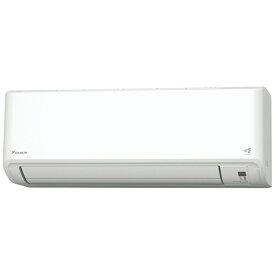 ダイキン DAIKIN 【標準工事費込み】AN56YVP-W エアコン 2021年 Vシリーズ ホワイト [おもに18畳用 /200V]【point_rb】