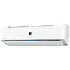 シャープ SHARP 【標準工事費込み】AY-N63H2-W エアコン 2021年 N-Hシリーズ ホワイト系 [おもに20畳用 /200V]【point_rb】