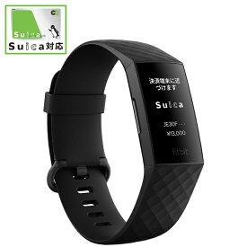 Fitbit フィットビット 【Suica対応】 Fitbit Charge4 GPS搭載フィットネストラッカー Black/Black L/Sサイズ Fitbit ブラック FB417BKBK-JP