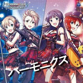 日本コロムビア NIPPON COLUMBIA (ゲーム・ミュージック)/ THE IDOLM@STER CINDERELLA GIRLS STARLIGHT MASTER COLLABORATION! ハーモニクス【CD】