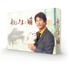 【2021年07月02日発売】 ハピネット Happinet おじさまと猫 Blu-ray BOX【ブルーレイ】