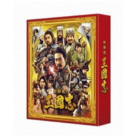 【2021年04月21日発売】 バップ VAP 映画『新解釈・三國志』 豪華版 Blu-ray & DVD【ブルーレイ+DVD】