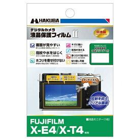 ハクバ HAKUBA 液晶保護フィルム(富士フイルム FUJIFILM X-E4 / X-T4 専用) DGF2-FXE4