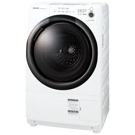 シャープ SHARP ドラム式洗濯乾燥機 ホワイト系 ES-S7F-WR [洗濯7.0kg /乾燥3.5kg /ヒーター乾燥 /右開き]