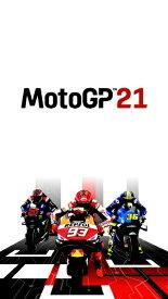 【2021年05月13日発売】 DMM GAMES. ディーエムエムゲームズ MotoGP 21【PS4】 【代金引換配送不可】