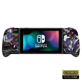 【2021年4月】 HORI ホリ モンスターハンターライズ グリップコントローラー for Nintendo Switch AD21-001【Switch】