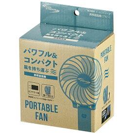 パール金属 PEARL METAL クールストレージ 携帯扇風機(ブルー) ブルー D-6528
