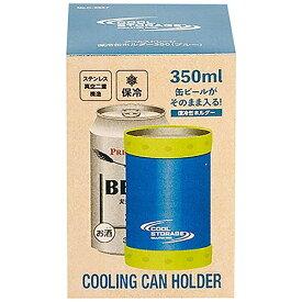 パール金属 PEARL METAL クールストレージ 保冷缶ホルダー350 ブルー D-6637