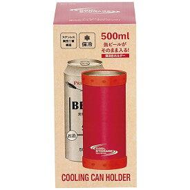 パール金属 PEARL METAL クールストレージ 保冷缶ホルダー500 ピンク D-6642