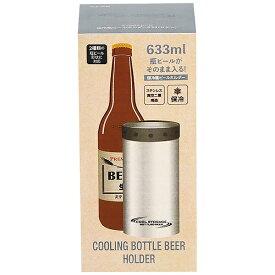 パール金属 PEARL METAL クールストレージ 保冷瓶ビールホルダー633 シルバー D-6646