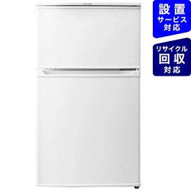 アイリスオーヤマ IRIS OHYAMA 冷凍冷蔵庫90L ホワイト KRSD-9B-W【zero_emi】