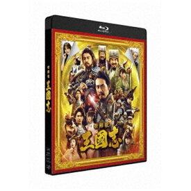 【2021年04月21日発売】 バップ VAP 映画『新解釈・三國志』 通常版 Blu-ray & DVD【ブルーレイ+DVD】