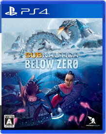 バンダイナムコエンターテインメント BANDAI NAMCO Entertainment Subnautica: Below Zero【PS4】 【代金引換配送不可】