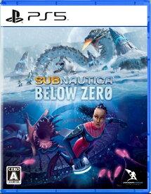 【2021年05月14日発売】 バンダイナムコエンターテインメント BANDAI NAMCO Entertainment Subnautica: Below Zero【PS5】