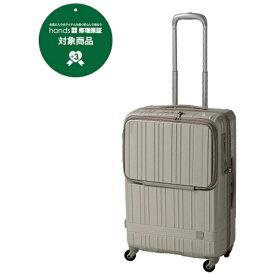東急ハンズ TOKYU HANDS hands+ ライト スーツケース フロント 58L シルバー