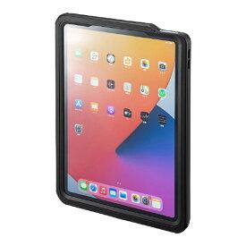 【2021年3月下旬】 サンワサプライ SANWA SUPPLY 10.9インチ iPad Air(第4世代)用 耐衝撃防水ケース PDA-IPAD1716
