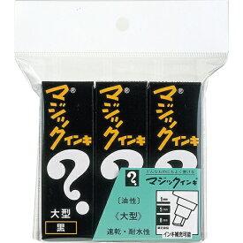 寺西 Teranishi Chemical Industry マジックインキ大型3本パック黒 ML-T1-3P