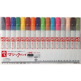 寺西 Teranishi Chemical Industry マジックインキNo.500 16色セット M500C-16