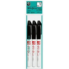寺西 Teranishi Chemical Industry マジックインキNo.700 3本パック黒 M700-T1-3P