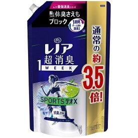 P&G ピーアンドジー Lenor(レノア)超消臭1week スポーツデオX フレッシュシトラスブルーの香り つめかえ用 超特大サイズ 1390ml