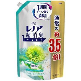 P&G ピーアンドジー Lenor(レノア)超消臭1week フレッシュグリーンの香り つめかえ用 超特大サイズ 1390ml