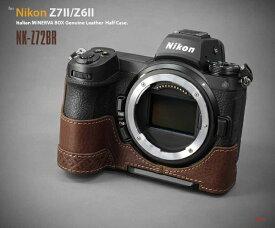 リムズ LIM'S ニコンZ7II/Z6II用本革カメラハーフケース ブラウン NK-Z72BR