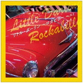 キングレコード KING RECORDS (V.A.)/ BEST SELECT LIBRARY 決定版:リトル・ダーリン〜ロカビリー ベスト【CD】 【代金引換配送不可】