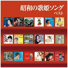 キングレコード KING RECORDS (V.A.)/ BEST SELECT LIBRARY 決定版:昭和の歌姫ソング ベスト【CD】 【代金引換配送不可】