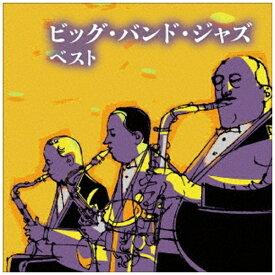 キングレコード KING RECORDS (V.A.)/ BEST SELECT LIBRARY 決定版:ビッグ・バンド・ジャズ ベスト【CD】 【代金引換配送不可】
