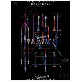 ソニーミュージックマーケティング 欅坂46/ THE LAST LIVE-DAY1 & DAY2- 完全生産限定盤【ブルーレイ】 【代金引換配送不可】