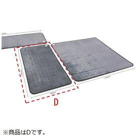 DENBA JAPAN DENBA Health ハイグレード用 電位マット D Type DANBA-H-M-D