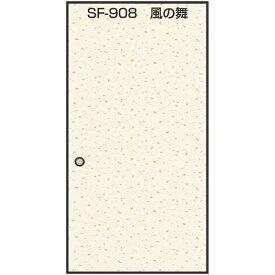 菊池襖紙工場 KIKUCHI FUSUMA MANUFACTURING のりで貼るふすま紙 2枚入 風の舞 巾95CM×長さ191CM