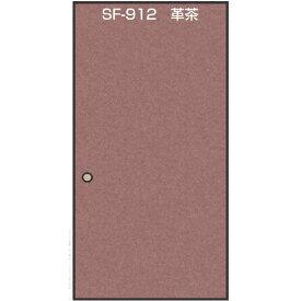 菊池襖紙工場 KIKUCHI FUSUMA MANUFACTURING のりで貼るふすま紙 2枚入 革茶 巾95CM×長さ191CM