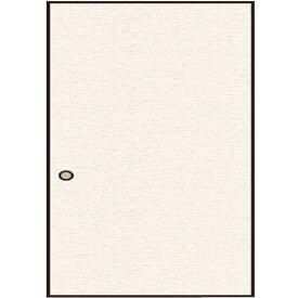 菊池襖紙工場 KIKUCHI FUSUMA MANUFACTURING のりで貼るプロ仕様ふすま紙巾広タイプ 1枚入 うすかすみ 巾143CM×長さ203CM