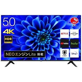 ハイセンス Hisense 液晶テレビ 50E6G [50V型 /4K対応 /BS・CS 4Kチューナー内蔵 /YouTube対応][テレビ 50型 50インチ]