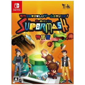 【2021年06月24日発売】 賈船 COSEN スーパーマッシュ 特装版【Switch】 【代金引換配送不可】