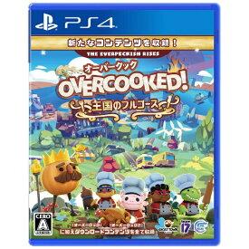 【2021年04月22日発売】 GSE Game Source Entertainment Overcooked! 王国のフルコース【PS4】