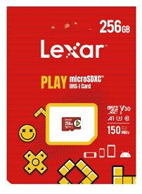 LEXAR microSDXCカード PLAY LMSPLAY256G-BNNNJ [256GB /Class10]