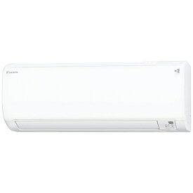 ダイキン DAIKIN AN28YEBKS-W エアコン 2021年 EBKシリーズ ホワイト [おもに10畳用 /100V]【point_rb】